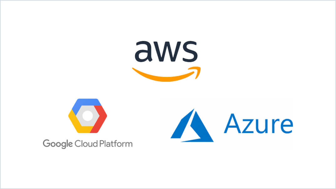 AWS/GCP/Azure 構築運用支援